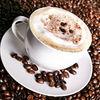 Cafea aromata
