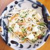 Aperitiv de mere, tofu si seminte de susan