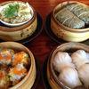 Easy Pork and Shrimp Shumai Recipe