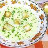 Supa crema de dovlecei cu crutoane