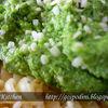 Pesto cu spanac si seminte de canepa