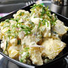 Salata de cartofi cu oua si telina
