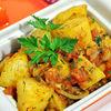 Cartofi portughezi