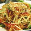 Salata de cruditati cu fasole verde