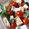 Salata cu piept de pui si rosii cherry