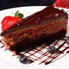 Prajitura cu ciocolata si dulceata