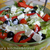 Salata iceberg cu rosii si branza